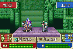 Fire Emblem - FE7if - Battle  -  fighting is hard at the end.... - User Screenshot
